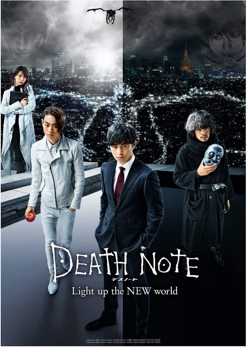 Asia-Night_Kino_Death-Note_Japan