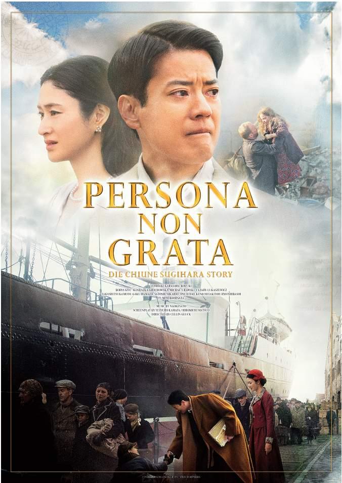 Asia-Night_Kino_Persona-non-Grata
