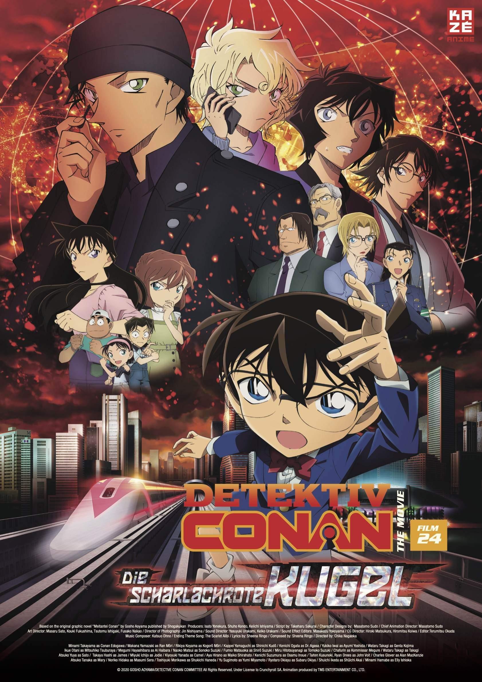 Detektiv_Conan_Movie24_Plakat_A1_FINAL.jpg