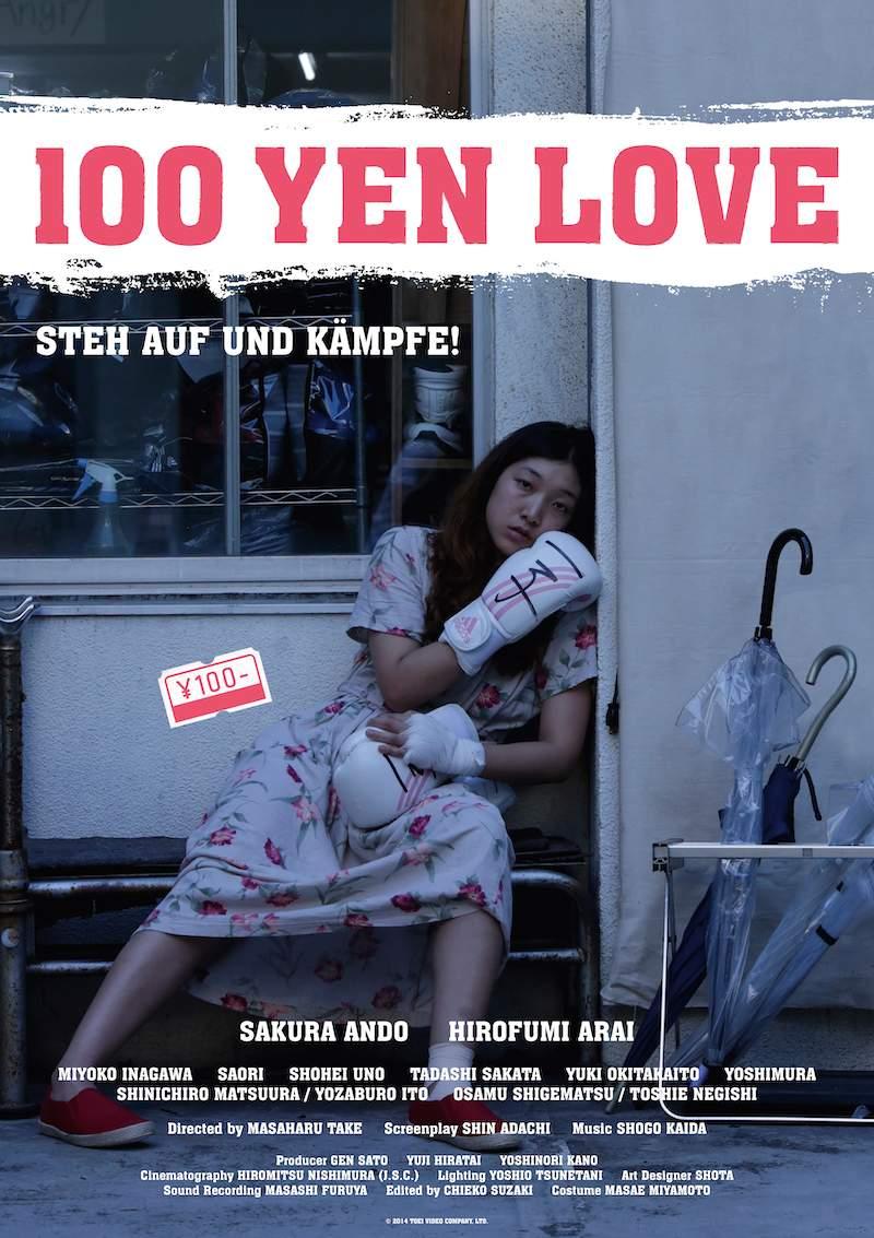KA_100YenLove_A1_Poster