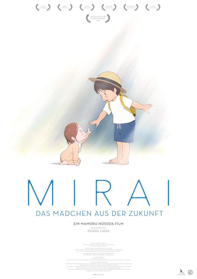 KA_Mirai_Anime_A1_Poster_1