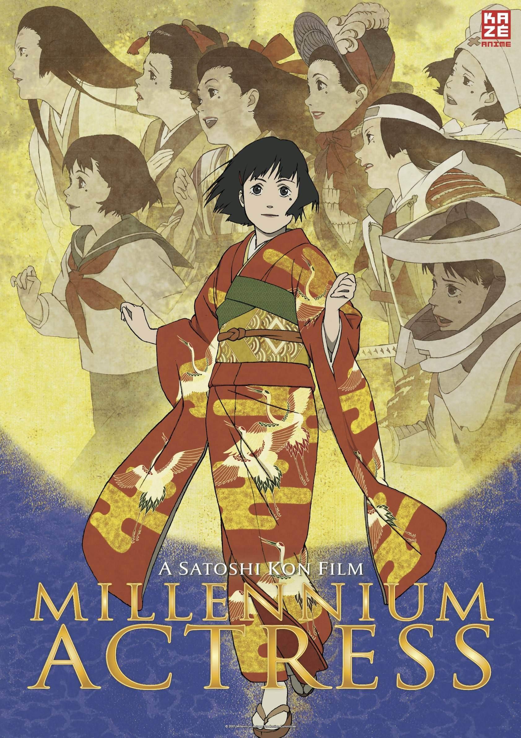Millenium_Actress_Poster_A1-2.jpg