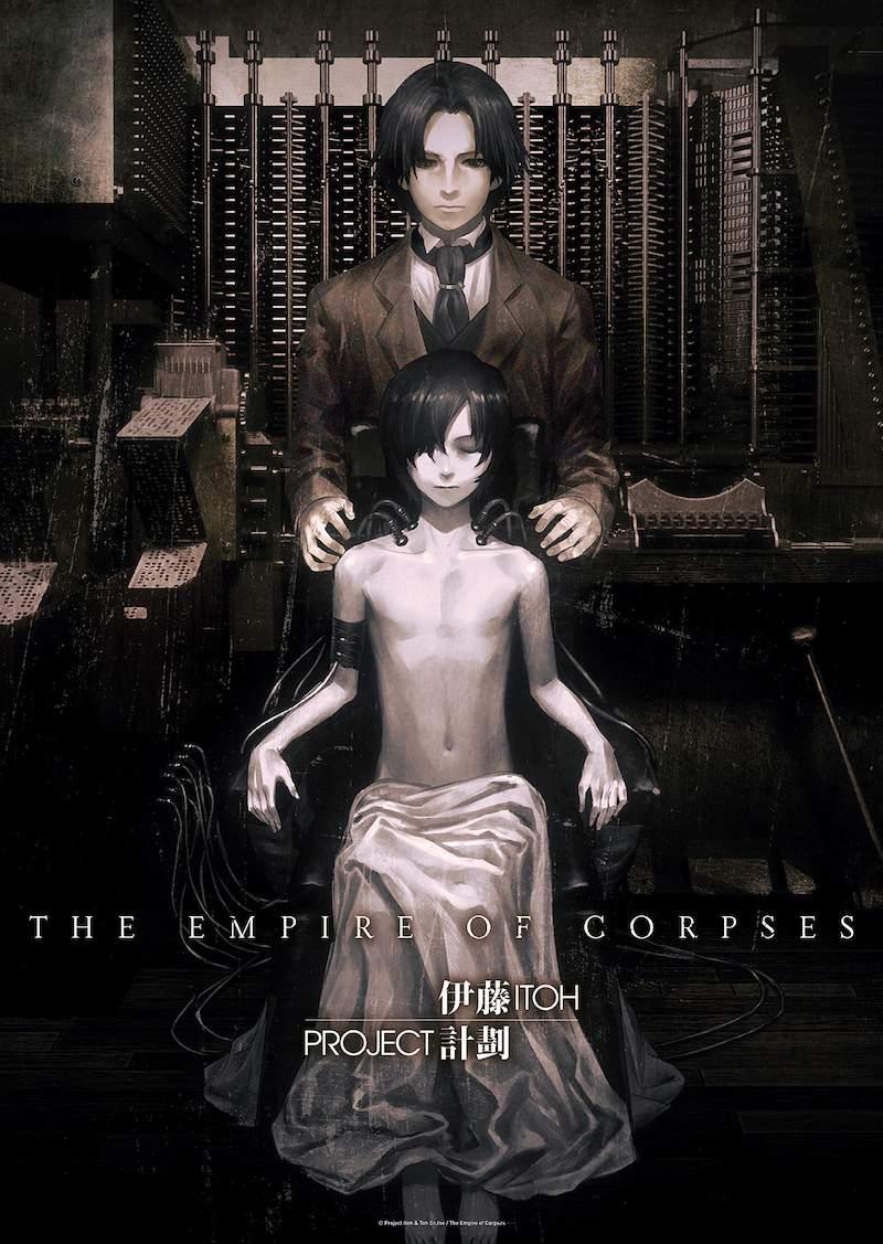Plakat-EmpireOfCorpses