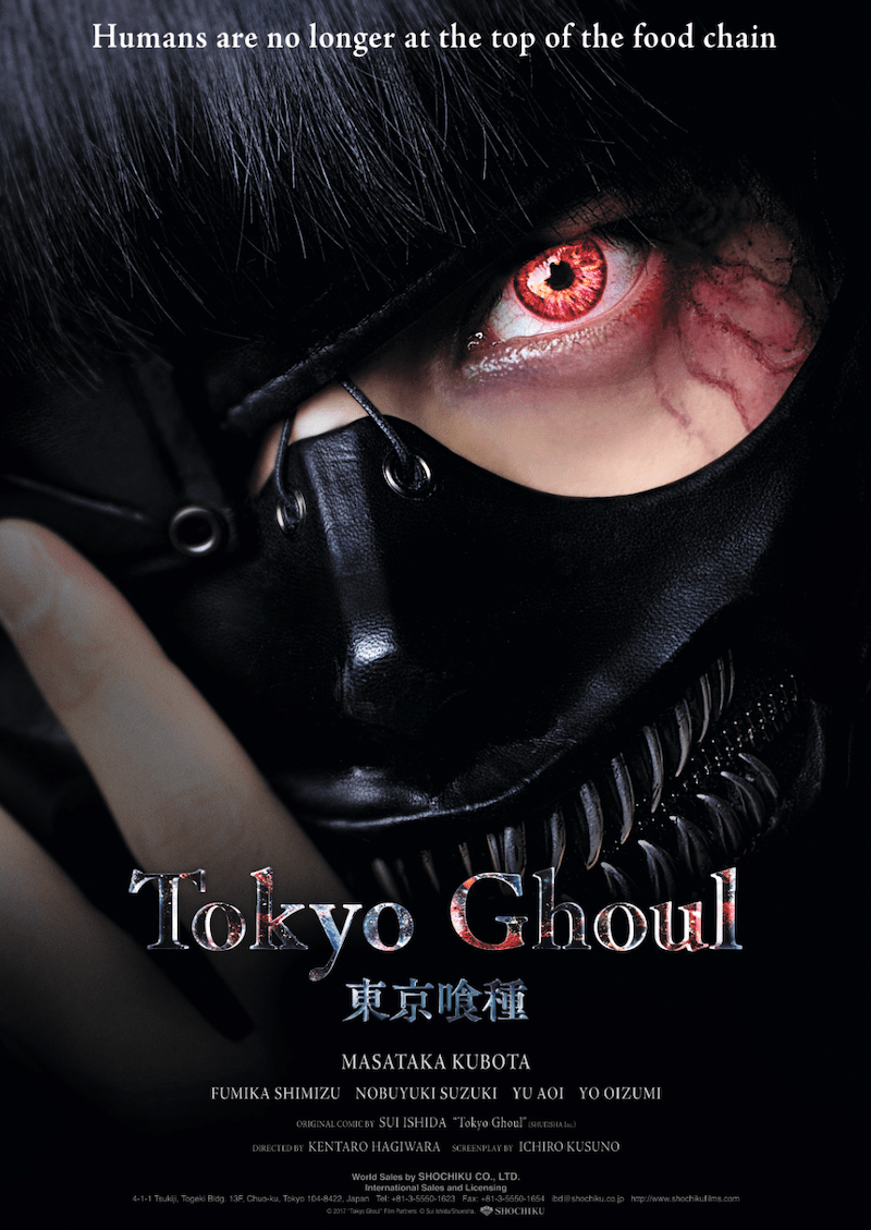 Tokyo Ghoul Plakat klein