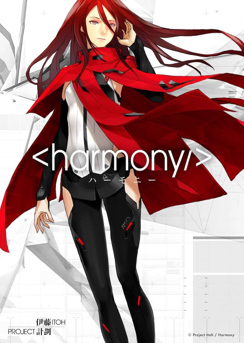harmony_key_02_Arthouse